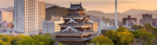 Dossier Japon – Partie IV – Hiroshima, une ville qui se reconstruit