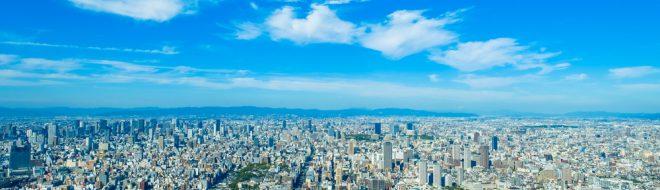 Dossier Japon – Partie II – Osaka, une ville qui mêle tradition et modernité