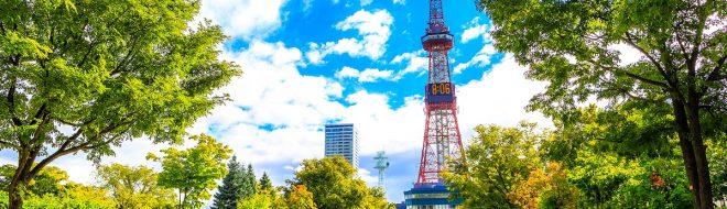 Dossier Japon – Partie V – Sapporo, la ville du nord du Japon
